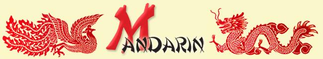 Restaurant Mandarin Logo